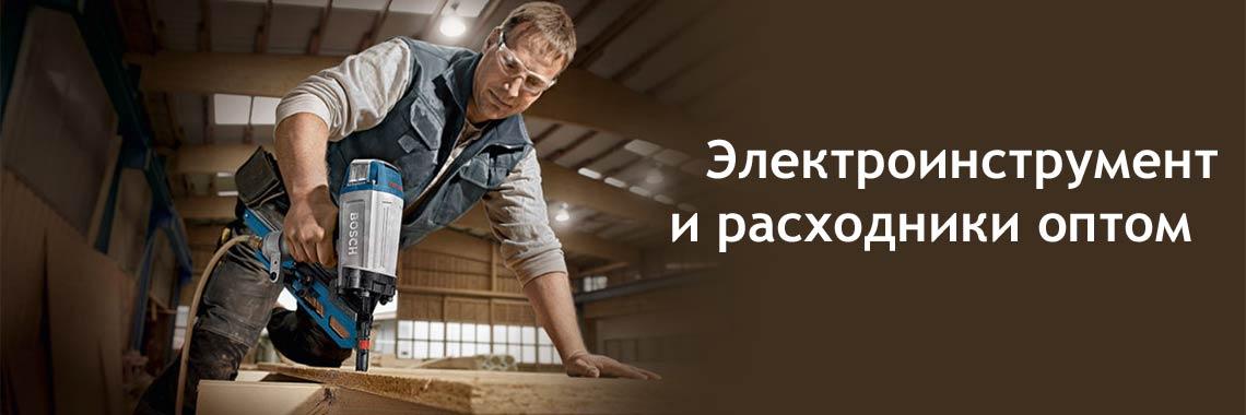 Продажа электроинструмента в Нижнем Новгороде
