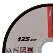 Круг отрезной 125 мм
