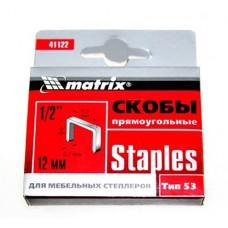 Скобы для мебельного степлера тип 53 12мм 1000шт MATRIX 41142