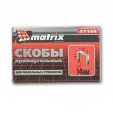 Скобы для мебельного степлера тип 53 14мм 1000шт MATRIX 41144