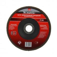 Круг лепестковый торцевой 125х22 мм Р80 MATRIX 74044