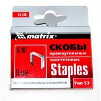 Скобы для мебельного степлера тип 53 8мм 1000шт MATRIX 41138