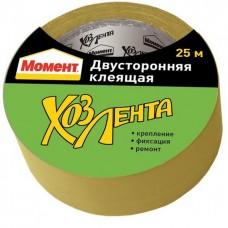 Хозяйственная лента двусторонняя МОМЕНТ 25 м 1690071