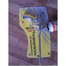 Пистолет для монтажной пены Hobbi 23-7-002