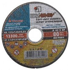 Диски отрезные по металлу и нержавейке Луга 115х1,6х22 14А